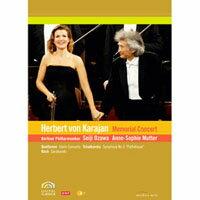 ~永遠的指揮帝王~卡拉揚100歲冥誕紀念音樂會 Karajan Memorial Concert (DVD) 【EuroArts】 0