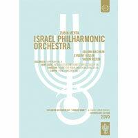 以色列愛樂 75週年音樂會 Israel Philharmonic Orchestra - Anniversary Concert & Doc (2DVD) 【EuroArts】 0