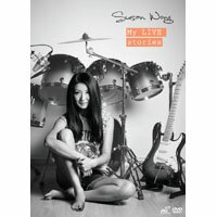 Susan Wong:流金歲月 My Live Stories (DVD) 【Evosound】 0