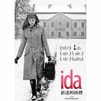 依達的抉擇 Ida (DVD) - 限時優惠好康折扣