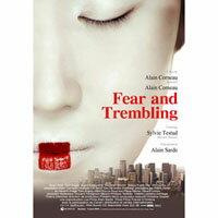 艾蜜莉的日本頭家 Fear & Trembling (DVD) 0