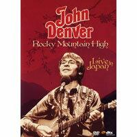 約翰丹佛:洛磯山高 日本現場 John Denver: Rocky Mountain High: Live In Japan (DVD) 【Evosound】 0
