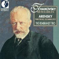 林布蘭特三重奏: 柴可夫斯基~一位偉大藝術家的回憶 P.I. Tchaikovsky: Piano Trio, Op. 50 / A.S. Arensky: Piano Trio No. 1 (CD)【Dorian】 0