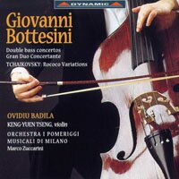 鮑特西尼:花腔大牛筋第三集 Bottesini: Double Bass Concerto No. 2 in B minor, etc. (CD)【Dynamic】 0