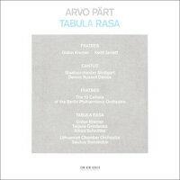 阿爾沃.帕爾特 Arvo Pärt: Tabula rasa (CD) 【ECM】 - 限時優惠好康折扣