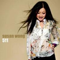 Susan Wong:511 (CD) 【Evosound】 - 限時優惠好康折扣