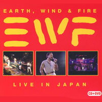 地球、風與火樂團:日本演唱會 Earth Wind & Fire: Live In Japan (CD+DVD) 【Evosound】 0