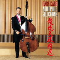 蓋瑞.卡爾:發燒天碟精選 Gary Karr: Audiophile Selections (CD)【King Records】