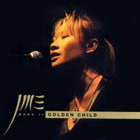 Jamie Wong:金童 Golden Child (CD) 【Master】 - 限時優惠好康折扣
