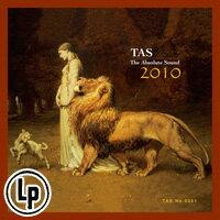 絕對的聲音TAS2010 (限量Vinyl LP) 0