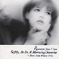 愛人別問 Softly,As In A Morning Sunrise~Best Jazz Piano Trio (CD) 【Venus】 0