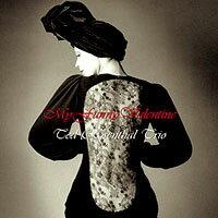 泰德.羅森修三重奏:海倫瑪芮爾愛唱集 Ted Rosenthal Trio: My Funny Valentine (CD) 【Venus】 0