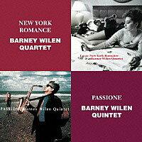 巴尼.威良四重奏:紐約羅曼史+激情 Barney Wilen Quartet: New York Romance + Passione (限量2CD豪華決定盤)【Venus】 - 限時優惠好康折扣