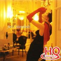 標準爵士曲超級精選 V.A.: Jazz Standards Essential Best (HQCD) 【Venus】 - 限時優惠好康折扣