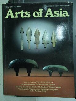 【書寶二手書T9/收藏_QCU】Arts of Asia_1999/11-12_Hebei Probince,China
