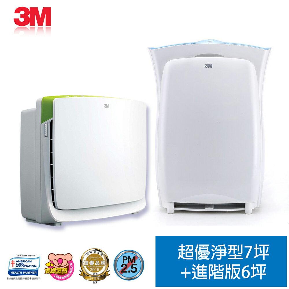 【3M】超濾淨型進階版(6坪) + 超優淨清淨機 MFAC-01 (7坪) - 限時優惠好康折扣