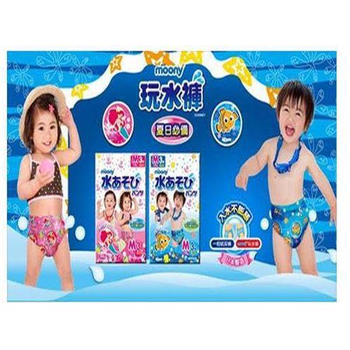 ★衛立兒生活館★滿意寶寶moony 戲水專用紙尿褲(游泳尿布)/玩水褲 M/L/XL(3片/包)