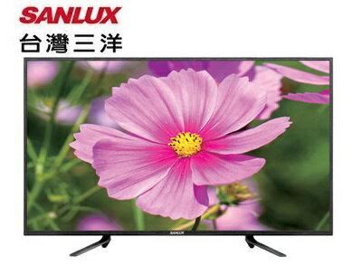SANLUX 台灣三洋 43吋 LED背光 數位液晶顯示器 SMT-43MV7 / 預約錄影 / FullHD / LED背光