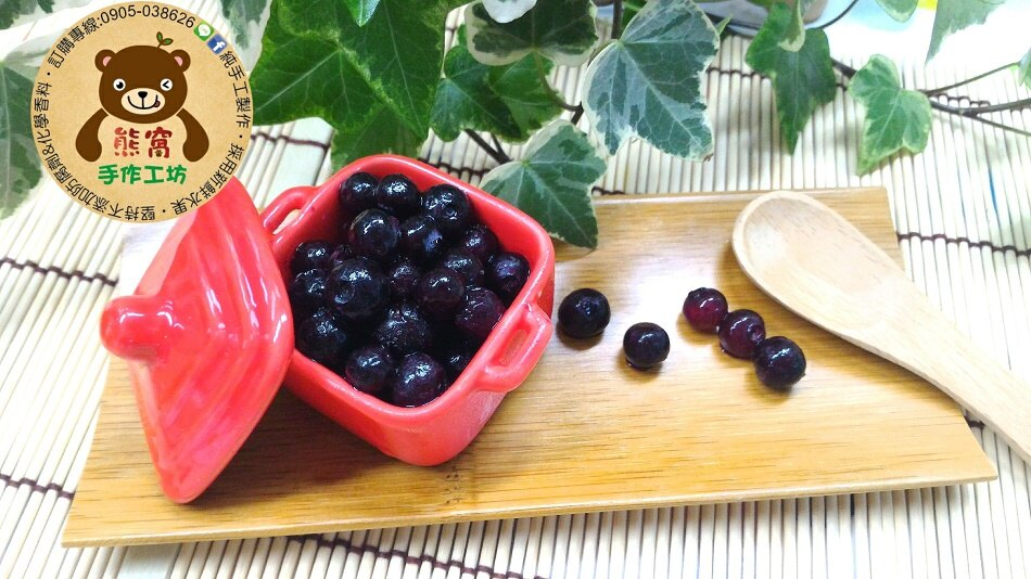 熊窩手作工坊-鮮藍莓~ 一公斤特價500元 - 限時優惠好康折扣