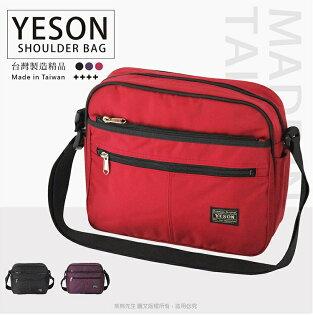《熊熊先生》YESON 永生 高質感 防潑水側背包 斜背單肩包 MIT台灣製造 可調整背帶 42102
