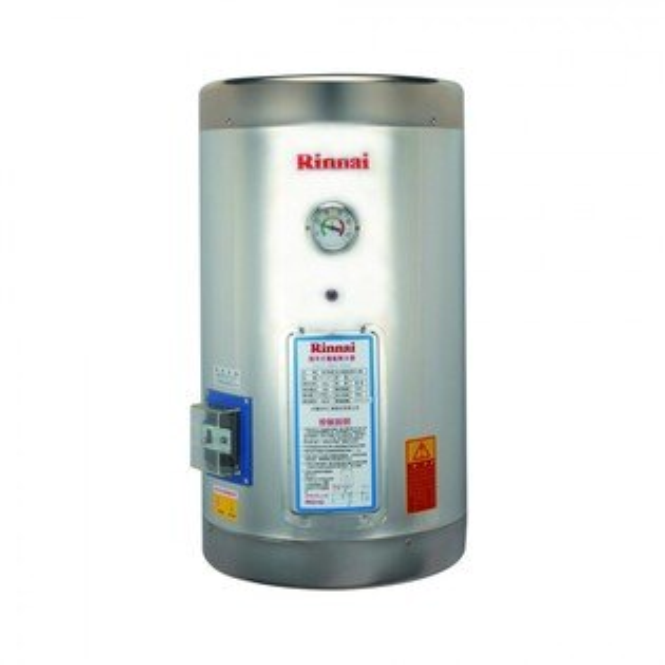 (林內)電熱水器-8加侖/12加侖/15加侖/20加侖/30加侖/50加侖