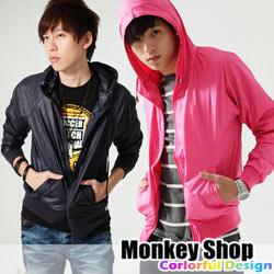 《Monkey Shop》【88801/8915】美日系 型男嚴選 內網高領連帽風衣連帽外套 9色