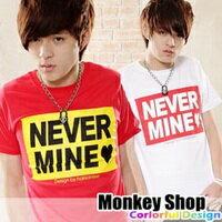 《Monkey Shop》【C1164】雜誌推薦款 簡約百搭 簡約NEVER MIND鮮豔配色圖案短袖T恤3色