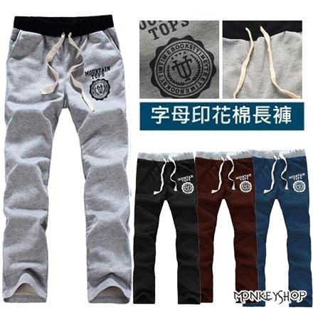 【M62192】韓版字母印花鬆緊抽繩設計休閒長棉褲-4色《Monkey Shop》