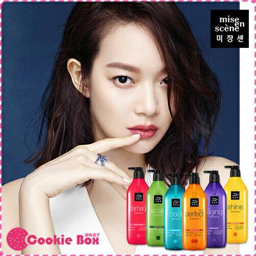 韓國 韓系 Mise en scene 洗髮乳 頭髮 清潔 洗髮精 頭皮 (680ml/瓶) *餅乾盒子*