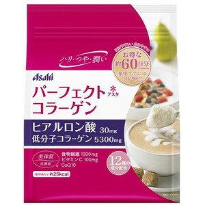 日本原裝 ASAHI日本朝日膠原蛋白粉補充包60日份447g - 一九九六的夏天 - 限時優惠好康折扣