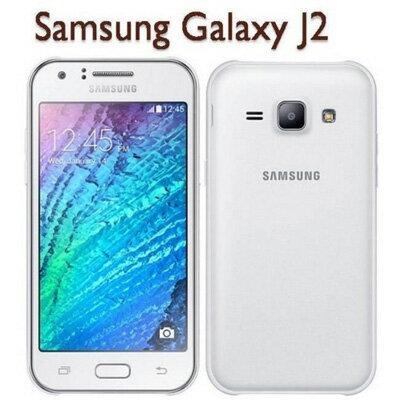 SAMSUNG GALAXY J2 贈高容量電池+座充+清水套+螢幕貼 三星 4G 智慧型手機 0利率+免運費