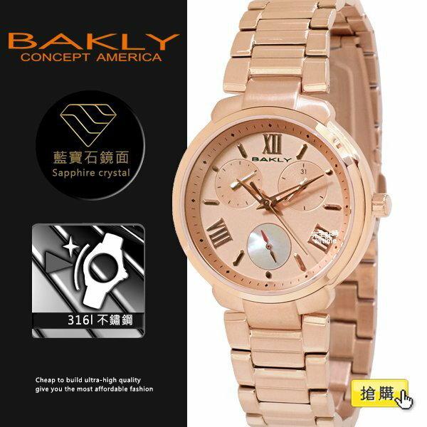 【完全計時】手錶館│美國BAKLY Day-Date原創腕錶 矽膠黑面款 BA7005-B l 41mm