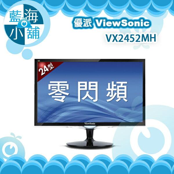 ViewSonic 優派 VX2452mh 24型LED寬螢幕 電腦螢幕