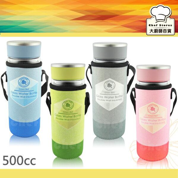 綠貝晶鑽雙層玻璃杯檸檬水杯500ml隨行杯咖啡杯-大廚師百貨