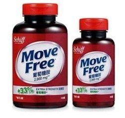 買大送小 美國原裝進口Schiff Move Free加強型葡萄糖胺錠 150錠+贈80錠/組◆德瑞健康家◆