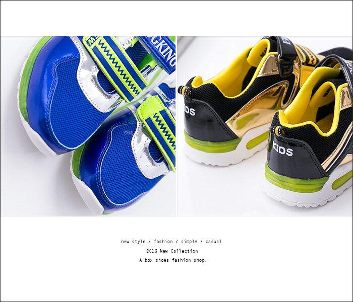 格子舖*【KD2233】32-37 KID黑夜精靈 鮮豔撞色 方便穿脫魔鬼氈多彩電燈光鞋 童鞋 小碼親子鞋 3色 1