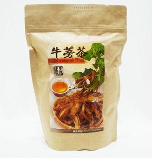佳里極品牛蒡茶200g