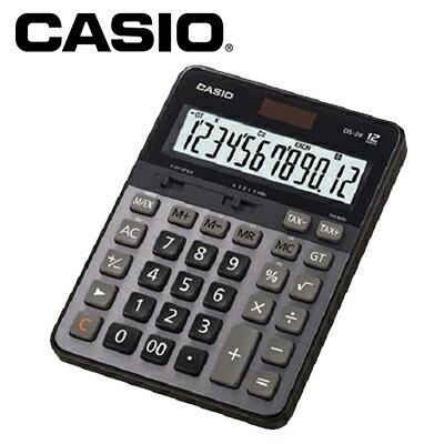破盤價 【永昌文具】CASIO 卡西歐 DS-2TS 商用專業型12位計算機 / 台 ( DS-2B 新型號 )