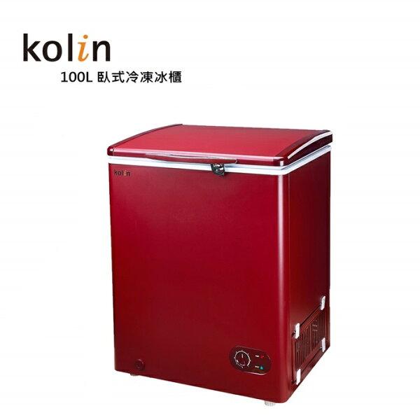 Kolin 歌林 KR-EL110F01-R 臥式冷凍冰櫃100L★指定區域配送安裝 ★
