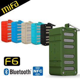【風雅小舖】【MiFa F6無線NFC隨身藍芽MP3喇叭】藍牙音箱 騎單車/散步/慢跑/爬山健走皆適用 - 限時優惠好康折扣