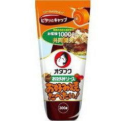 御多福俗燒醬(客戶意見開發版) -大阪燒醬 (300g)