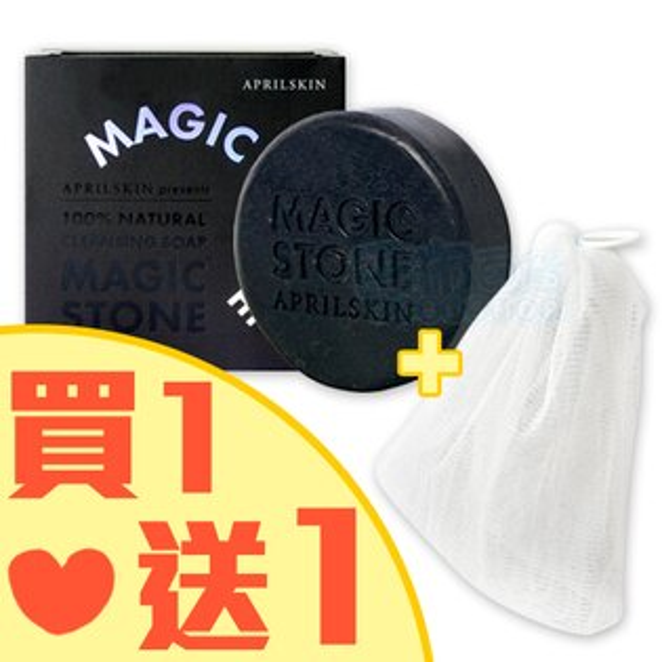 magic stone魔法石  買一送一綿密細緻搓泡網(1入) 【巴布百貨】