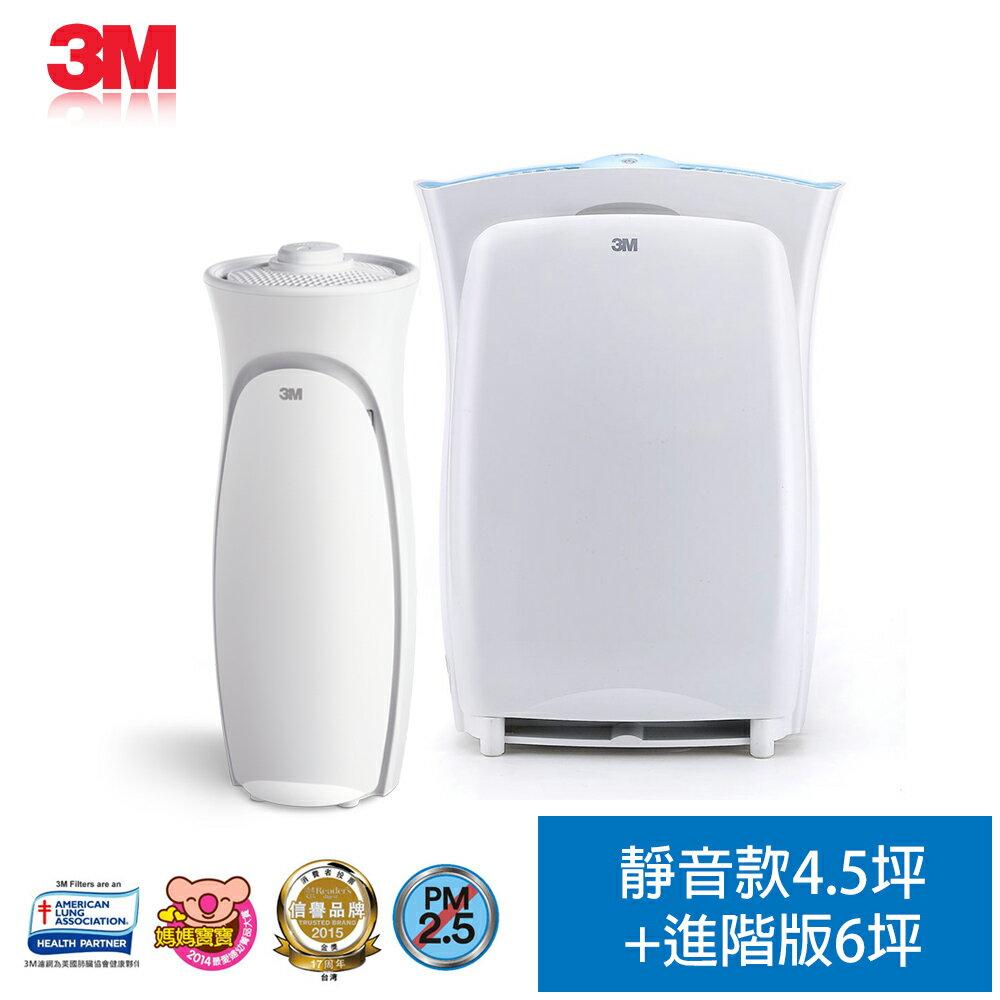 【3M】空氣清淨機超濾淨型進階版6坪+超濾淨靜音款 0