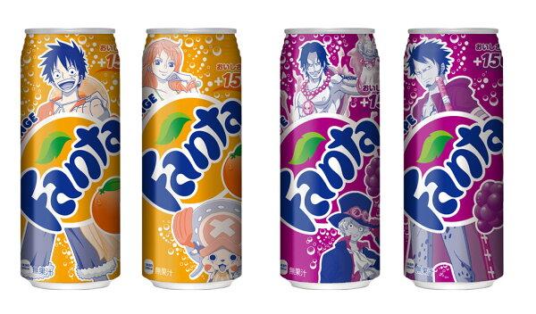 有樂町進口食品 日本 限量發售 可口可樂海賊王版 芬達/葡萄汽水 一組4入 僅供收藏 勿食