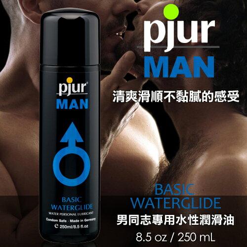 [漫朵拉情趣用品]德國pjur-MAN BASIC 男同志專用水性潤滑油 250ML MM-8190060