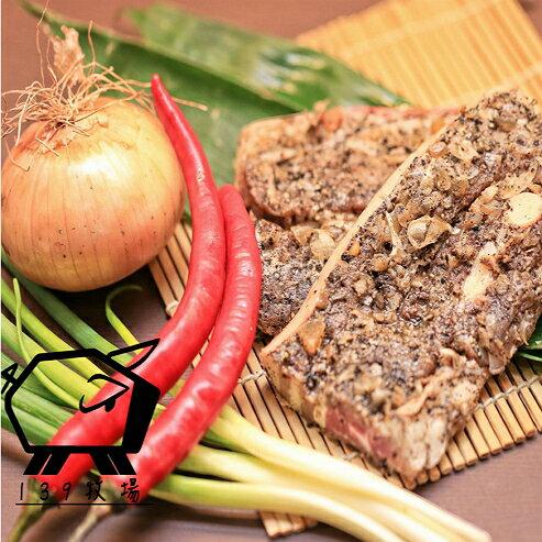 【139牧場】黑胡椒三層肉 450g±10%/份 1
