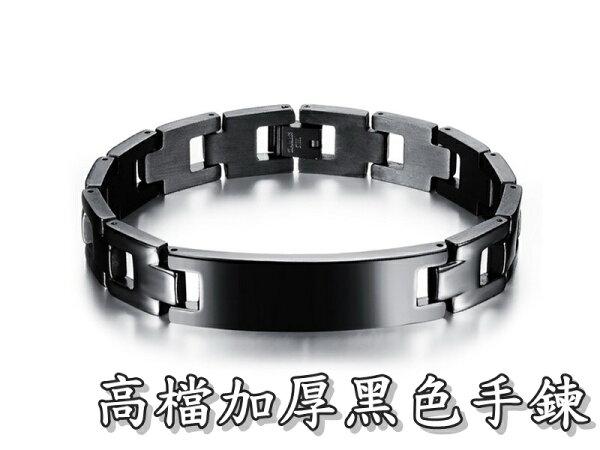 《316小舖》【N226】(優質精鋼手鍊-高檔加厚黑色手鍊-單件價 /防水飾品/中性飾品/聖誕禮物/個性手鍊)