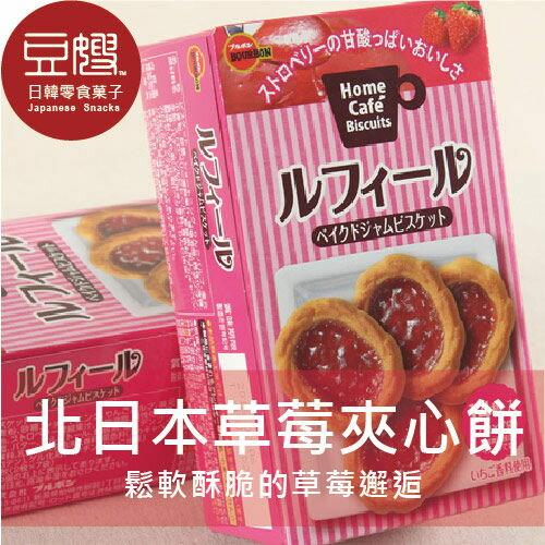 【即期特價】日本零食 Bourbon北日本草莓夾心餅