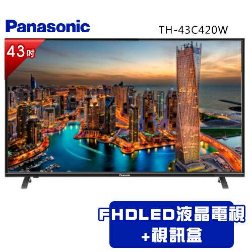 全店95折 國際牌【TH-43C420W】43吋FHDLED液晶電視+視訊盒〈樂天點數天天5倍送〉