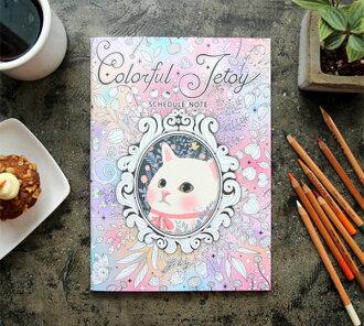 韓國【Jetoy甜蜜貓 塗鴉著色行事曆筆記本 Colorful jetoy schedule note 】